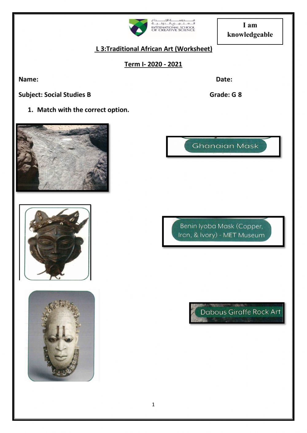 hight resolution of Traditional African Art worksheet