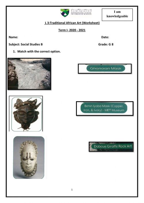 small resolution of Traditional African Art worksheet