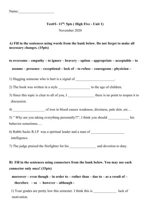 small resolution of 11th test high five worksheet