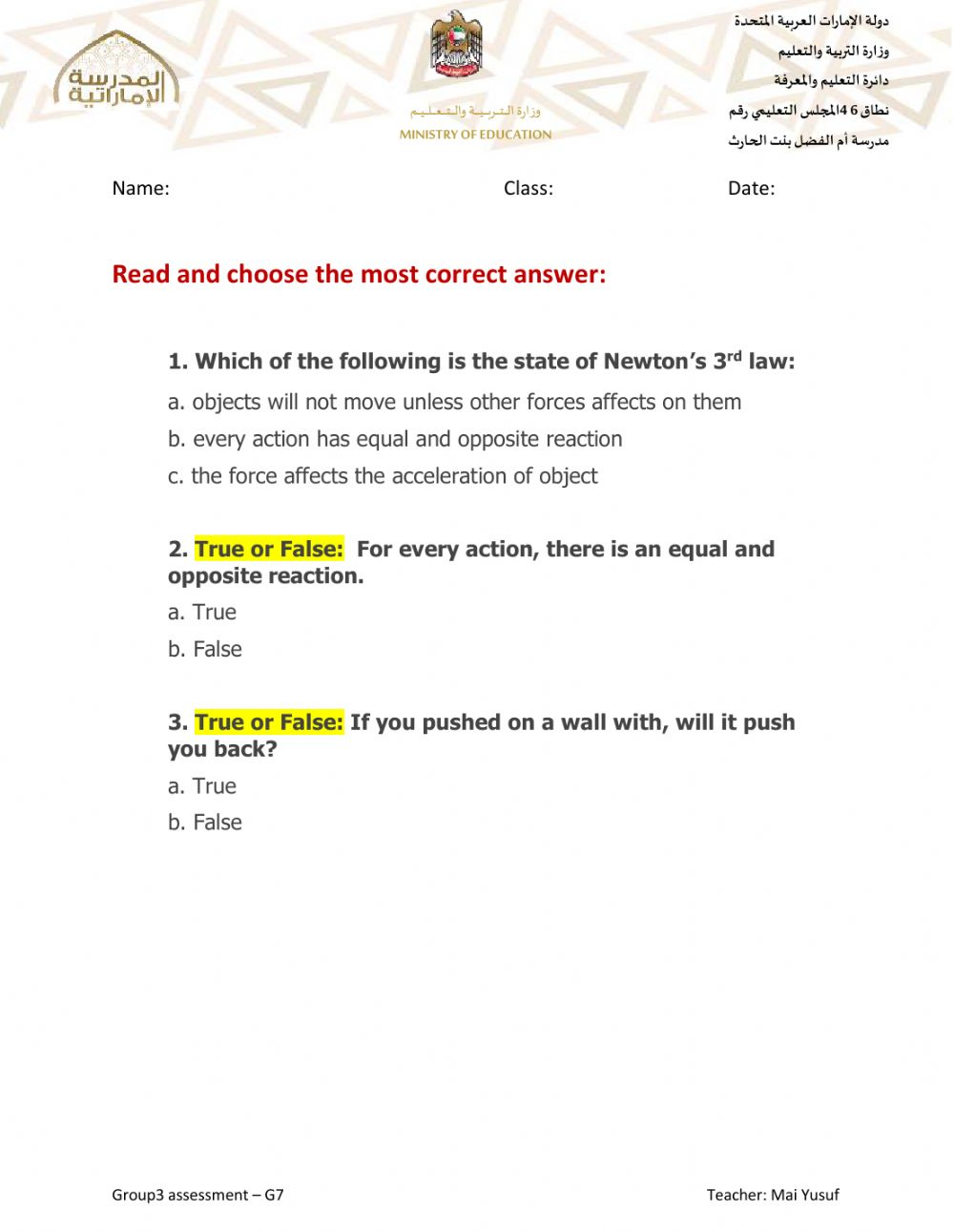 hight resolution of Newtons 3rd law worksheet