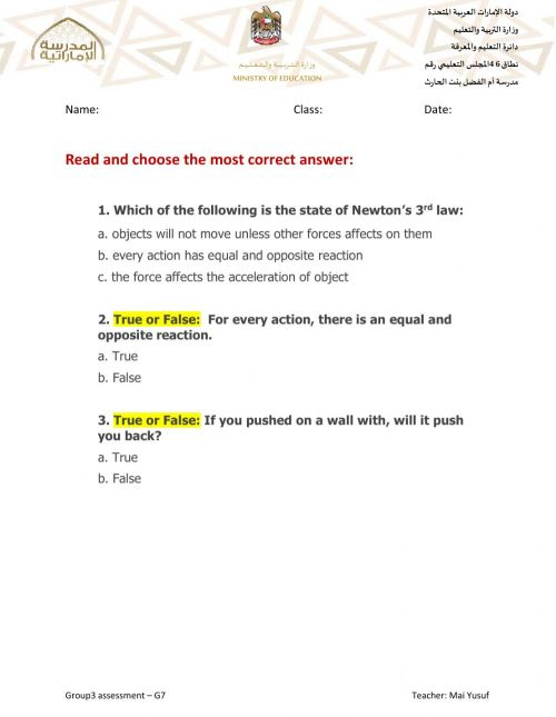 small resolution of Newtons 3rd law worksheet