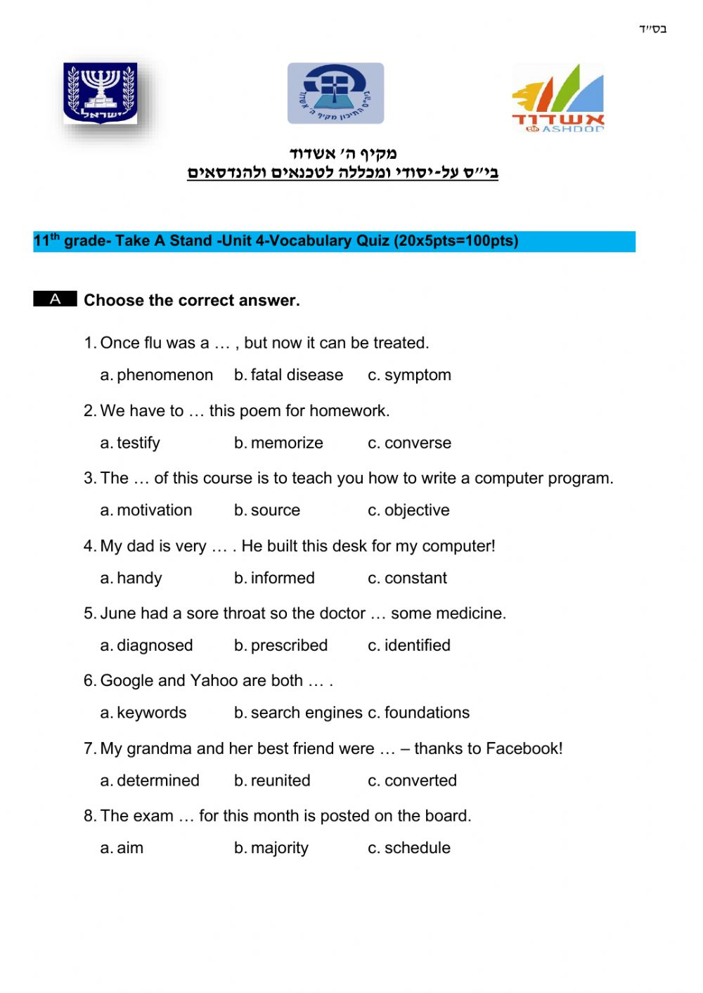 hight resolution of Take a Stand- unit 4 Vocabulary quiz worksheet