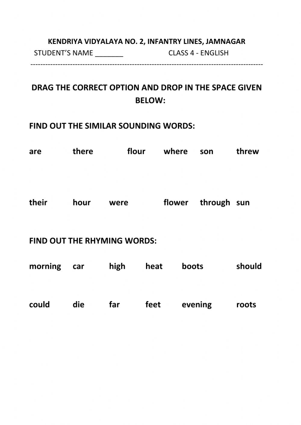 hight resolution of A watering rhyme worksheet