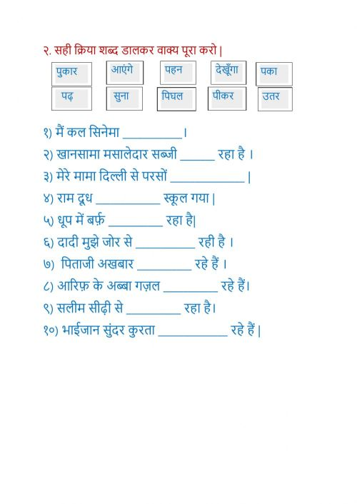 small resolution of Grammar online exercise for GRADE 5
