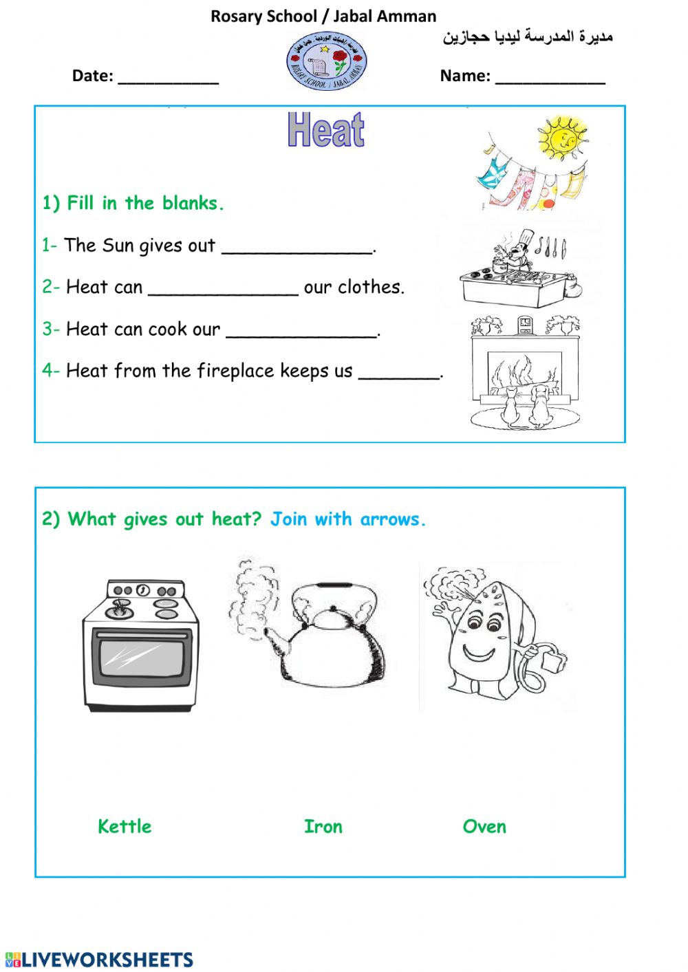 medium resolution of Heat Worksheet worksheet