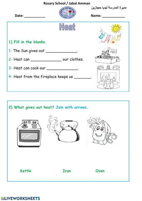 small resolution of Heat Worksheet worksheet