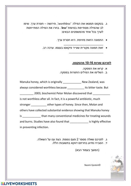 small resolution of Guided Reading Task Part 3 worksheet