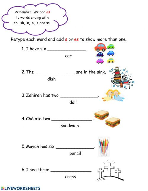 small resolution of Plurals: Adding s or es worksheet