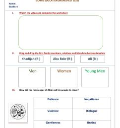 Beginning of the call to islam worksheet [ 1291 x 1000 Pixel ]