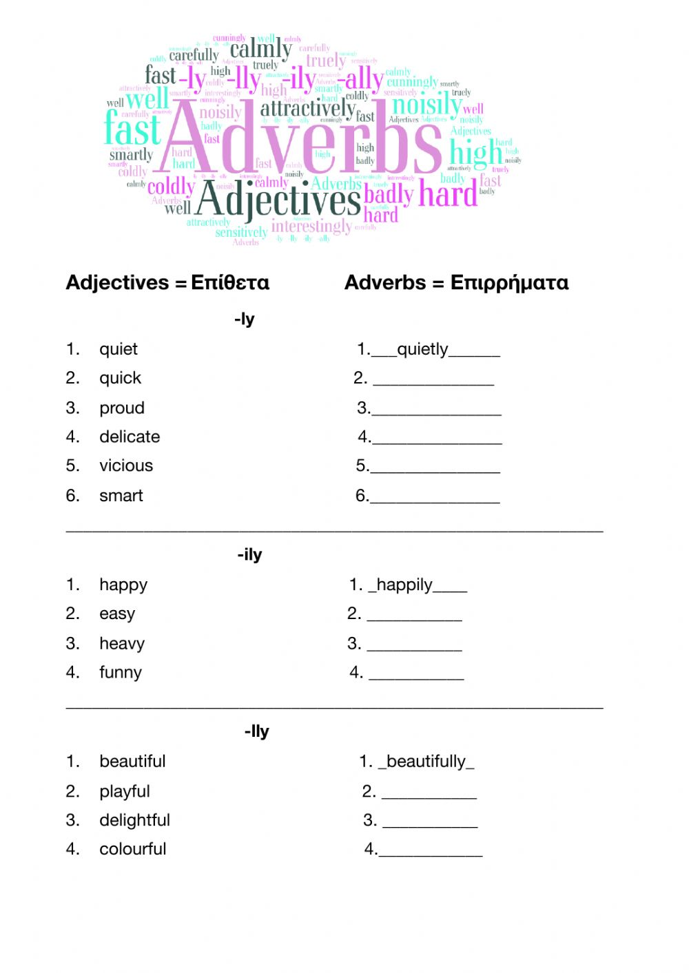 hight resolution of Form Adverbs worksheet