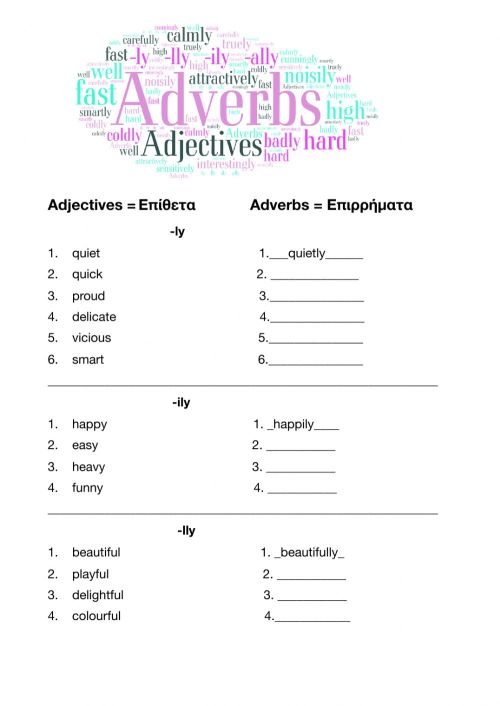 small resolution of Form Adverbs worksheet