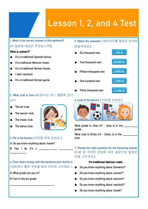 small resolution of Grade 6 Lesson Test worksheet