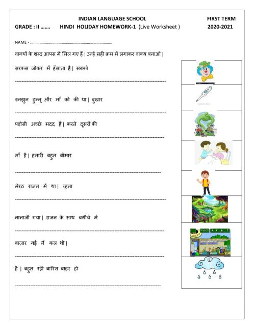 small resolution of Jumbled up sentences -1 worksheet