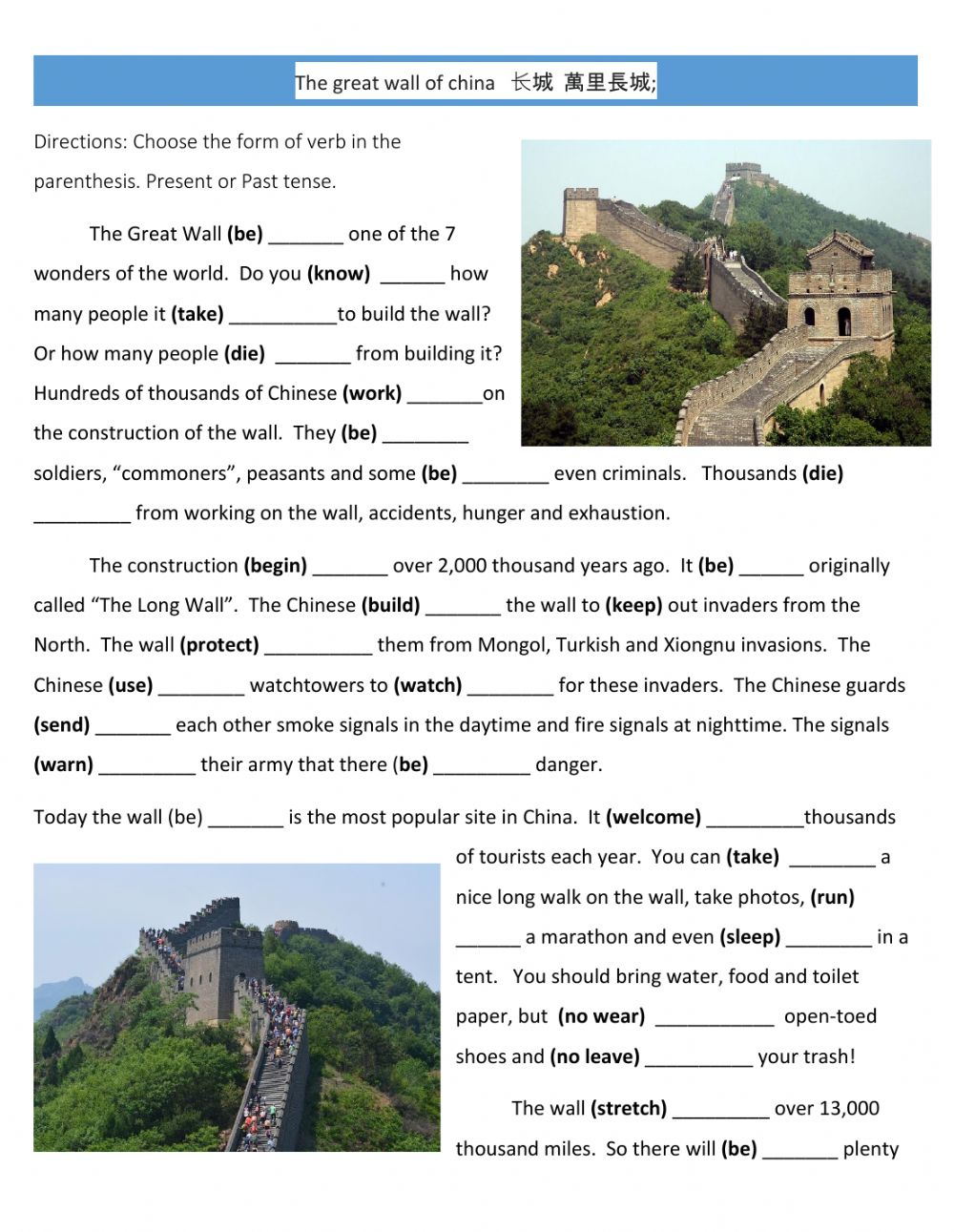 hight resolution of The Great Wall of China interactive worksheet