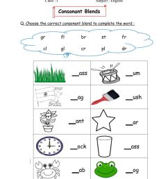 Blends interactive worksheet [ 1413 x 1000 Pixel ]