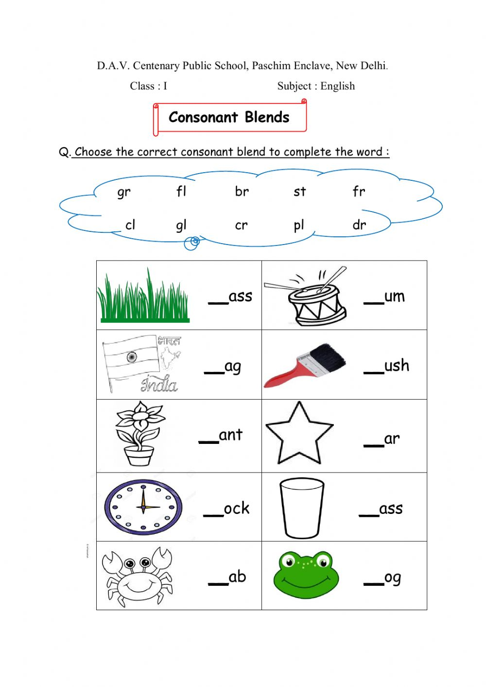 hight resolution of Blends interactive worksheet