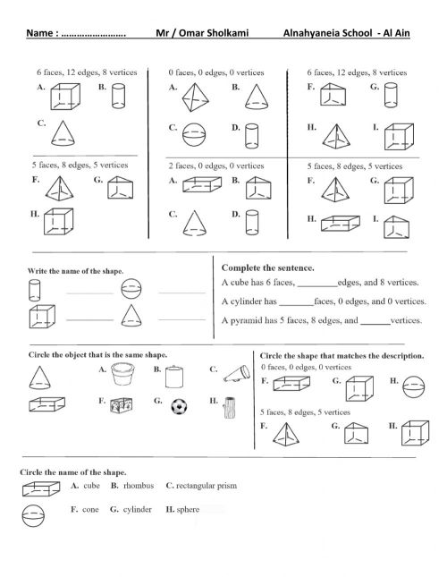 small resolution of 3d shapes for grade 2 worksheet