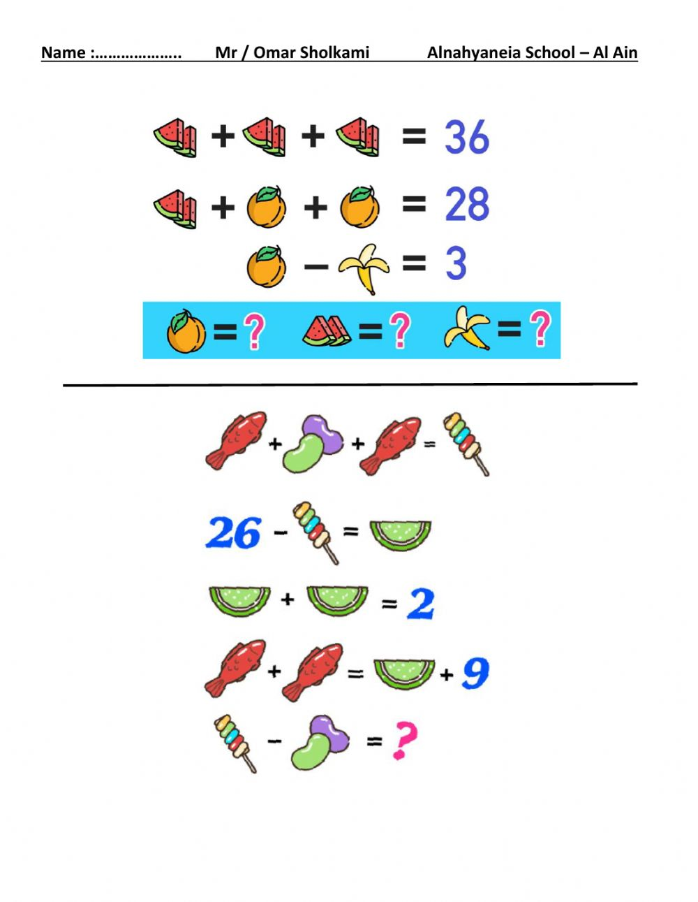 hight resolution of Math puzzle for grade 2 - B worksheet