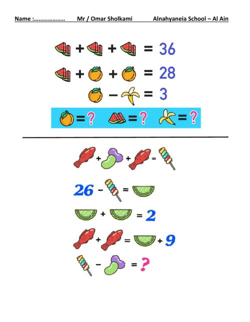 small resolution of Math puzzle for grade 2 - B worksheet