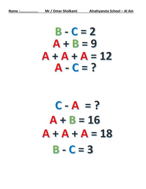 small resolution of Puzzle grade 1 - B worksheet