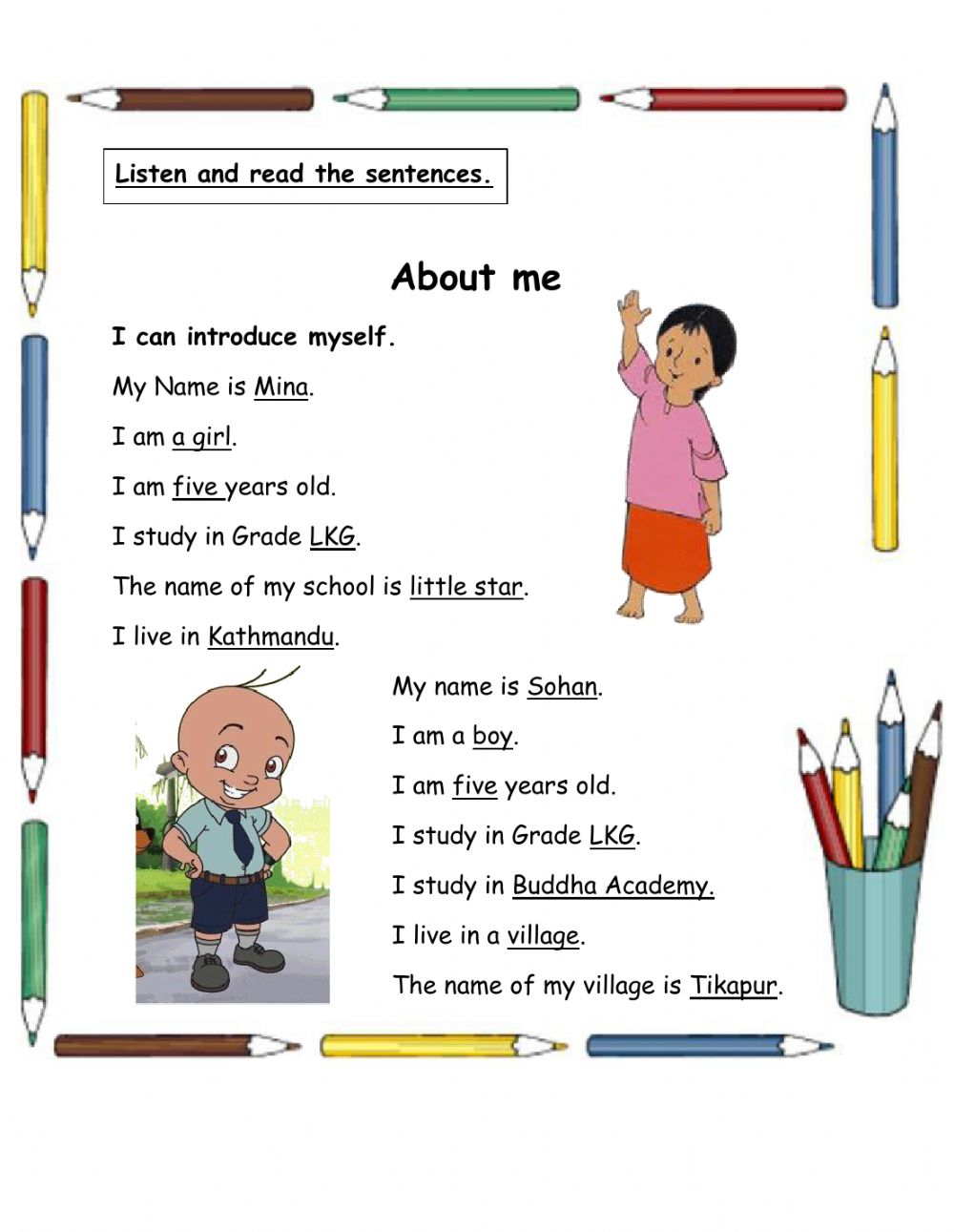 hight resolution of About myself worksheet