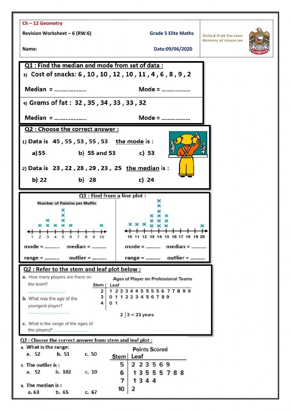 hight resolution of Revision Worksheet on Ch-11 interactive worksheet