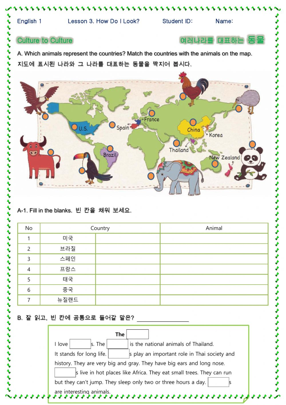 medium resolution of Animals representing the countries worksheet