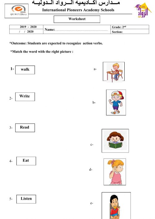 small resolution of Action verbs worksheet for 2nd grade