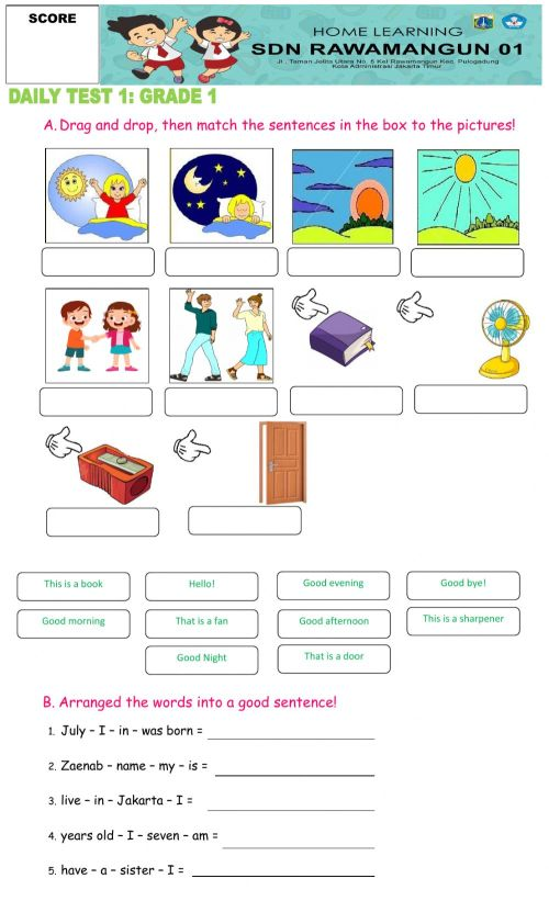 small resolution of Daily Test 1: Grade 1 worksheet