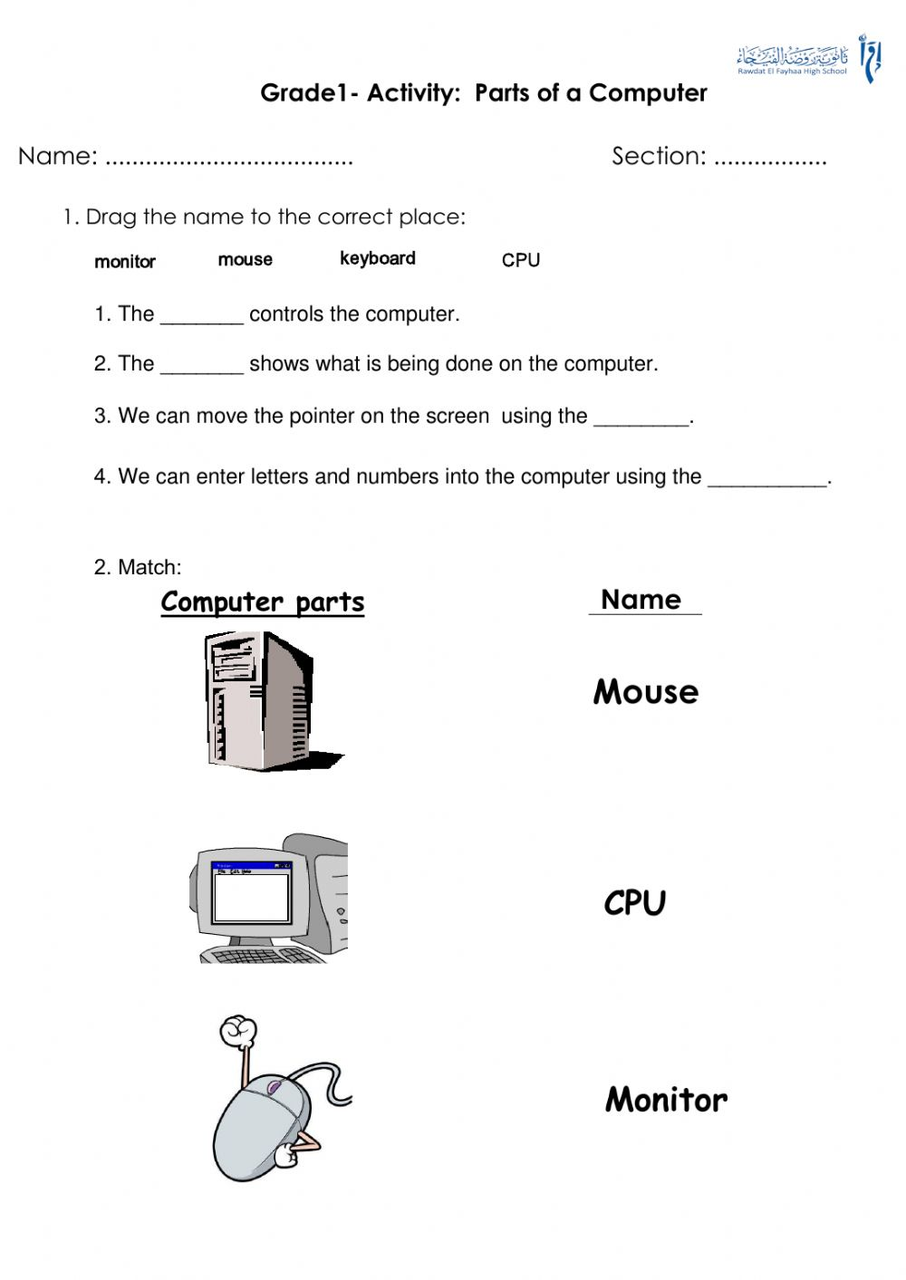 hight resolution of Grade1- parts of a computer worksheet