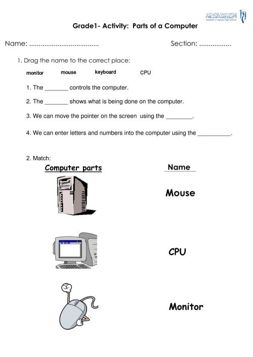 small resolution of Grade1- parts of a computer worksheet