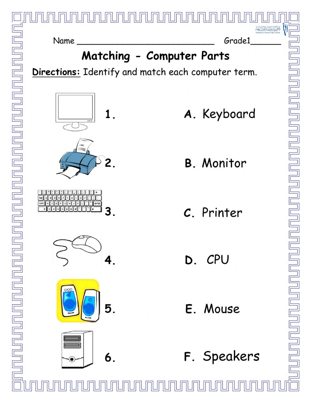 hight resolution of Grade1- Activity1- parts of a computer worksheet