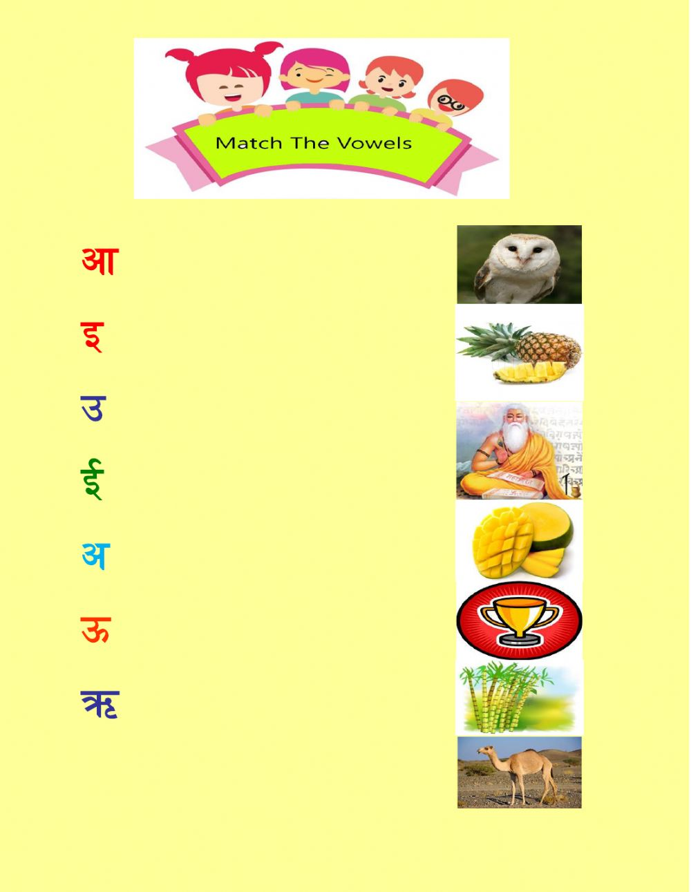 hight resolution of Matching Hindi Vowels worksheet