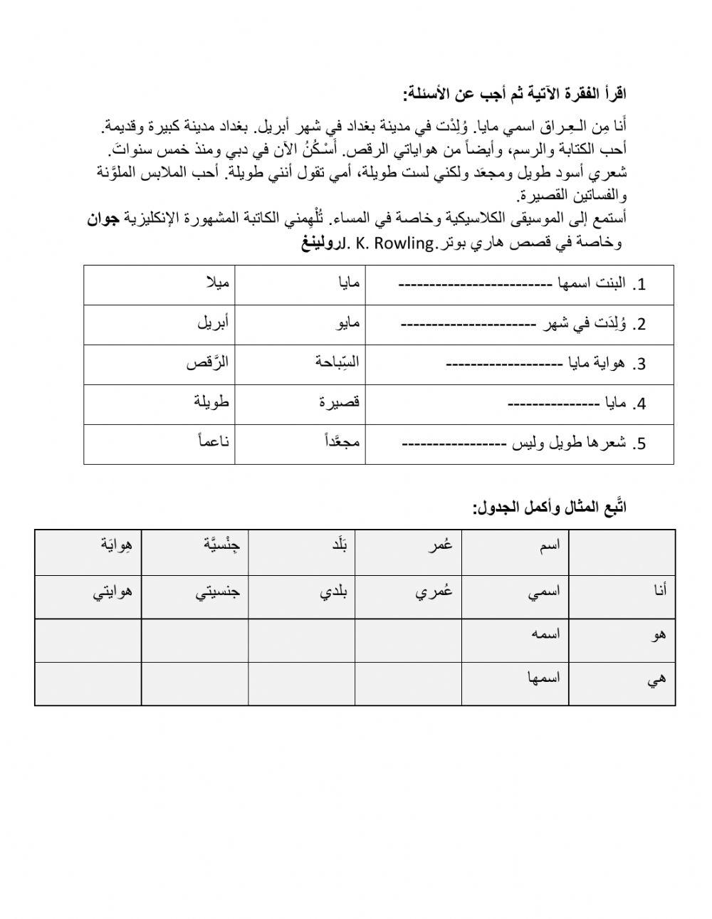 hight resolution of Reading comprehension online exercise for Grade 9