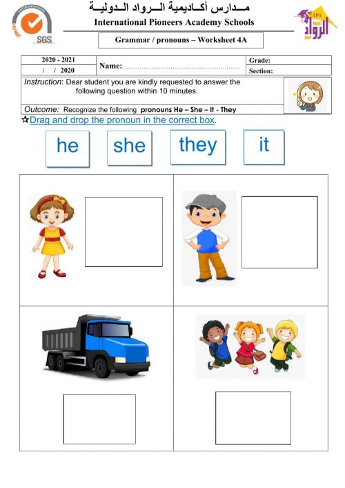 small resolution of Pronouns online worksheet for Grade 1
