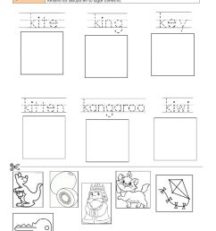 Letters k and w worksheet [ 1291 x 1000 Pixel ]