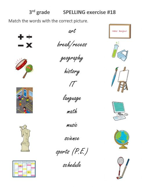 small resolution of Pdf online activity: Spelling practice