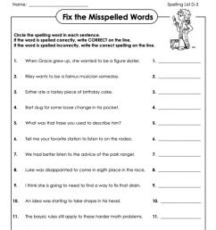 Fix the mistakes D-3 5th grade worksheet [ 1199 x 1000 Pixel ]