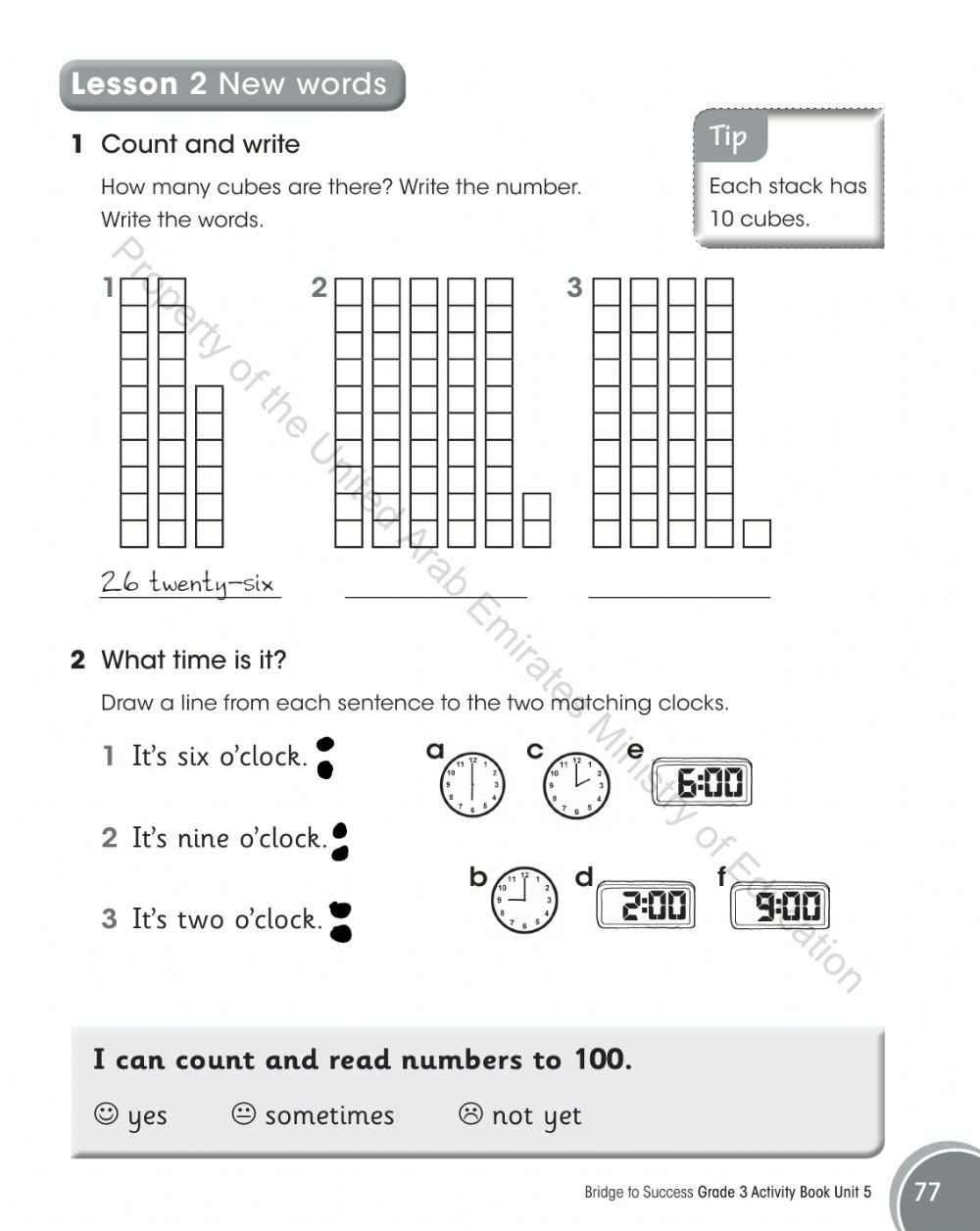 hight resolution of English online exercise for 3