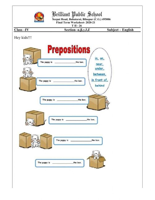 small resolution of Class 4 Revision of Prepositions worksheet