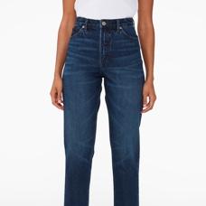 jeans clothing monki