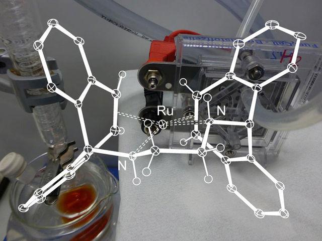 La formule structurelle du catalyseur permettant de fabriquer de l'électricité avec de l'eau et du méthanol.