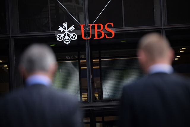 Plusieurs dizaines de courtiers d'UBS à Londres n'ont plus plus accéder mardi à leur poste de travail. Ils ont été suspendus de leurs fonctions avec effet immédiat.