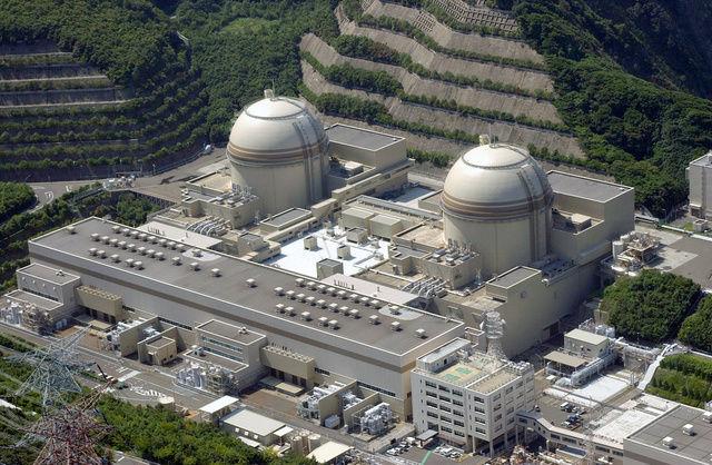 La centrale nucléaire d'Oi est située dans le centre du Japon.