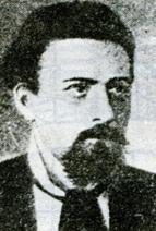 Кибальчич