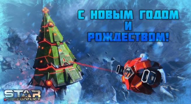 new year 1 ru