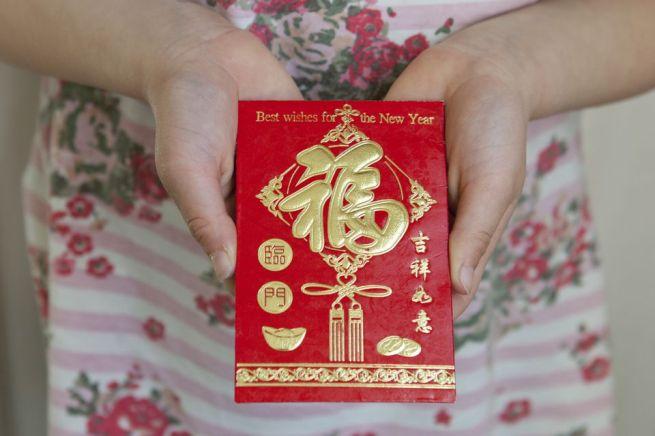 china box 56a9a73b3df78cf772a93f8d