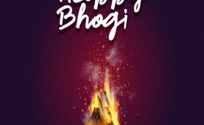 Best Happy Bhogi Pongal 2020 Wishes Whatsapp Status