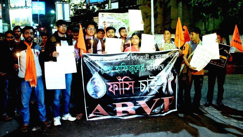 ABVP's protest against Bolpur rape case