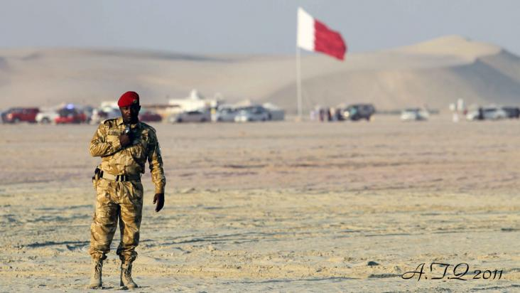 VIDEO The history behind the battle of Al Wajbah  Qatar